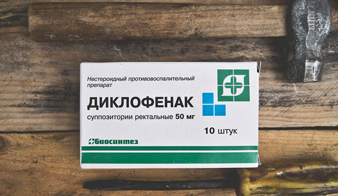 диклофенак уколы от простатита